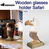 WOODEN GLASSES HOLDER SAFARI EAGLE