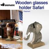 WOODEN GLASSES HOLDER SAFARI ELEPHANT