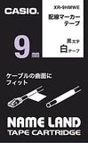 ネームランド配線マーカーテープ【オフィス・事務用品・ラベルライター・店舗・特価】