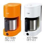 コーヒーメーカー ステンレスサーバータイプ ACC-S060 (オレンジ・ホワイト)