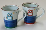 Arita Ware Mug