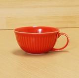 【有田焼】赤釉しのぎ スープカップ