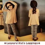 Leopard Kid's Leggings レパード ヒョウ 豹柄 レギンス タイツ スパッツ ベロア