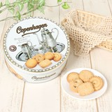 【コペンハーゲン】バタークッキー 白缶