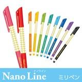 セール35★【ナノラインペン】全10色・水性☆0.3mmの極細タイプ☆キレイな発色♪