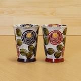 【有田焼】ローズガーデン フリーカップ (紫/赤)