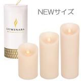 【LUMINARA】ピラー(アイボリー)※新サイズ<3×4/3×6/3×8>LEDキャンドル