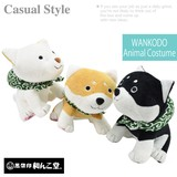 A/W WANKODO Soft Toy