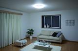 【新生活オススメ】【LED照明 節電】LEDシーリングライト フレーム付 調色
