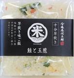 【生産地:日本】【和食】今塩屋早炊味ごはん鮭と玉葱 (国内産)