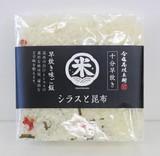 【生産地:日本】【和食】今塩屋早炊味ごはんシラスと昆布(国内産)