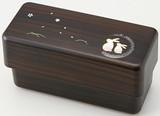 スクエアコンパクト 2段ランチ  黒木目 親子うさぎ[日本製]お弁当箱/ランチボックス