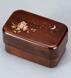 ミニ長角 2段弁当箱 研ぎ ふくろう[日本製]お弁当箱/ランチボックス