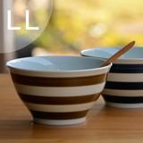 【natural69】wasanbon ボウルLL 茶<波佐見焼>