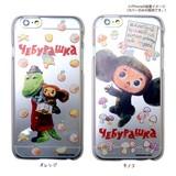 カスタムカバー iPhone6 チェブラーシカ