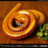 ディスプレイとしても◎ドットペイントが美しい伝統楽器【スパイラルディジュリドゥ】アジアン雑貨