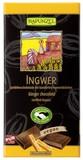 RAPUNZEL ジンジャーチョコレート カカオ55% 乳製品不使用/For Vegan! ビーガン