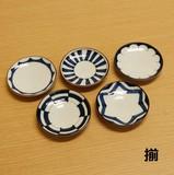 Arita Ware SOMETSUKE Change Mini Dish