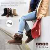 【倉庫移転記念SALE】◆ボタン付ショート丈フェイクムートンブーツ/靴◆418547