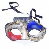 イタリア製 ベネチアン カーニバルマスク♪ キッズ 用イリス【Iris】レッド&ブルー 子供用