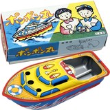 【ブリキのおもちゃ】『ポンポン丸』 なつかしのポンポン船