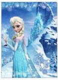 アナと雪の女王 Wクリアファイル Series2 エルサ