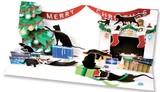 UP WITH PAPER パノラミックスカード 立体仕様 クリスマス <ツリー×猫>