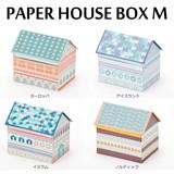 ■SALE■ メルヘン ペーパーボックス M