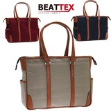 新素材ビートテックス使用!! ビジネストートバッグ 鞄の聖地兵庫県豊岡市製 日本製