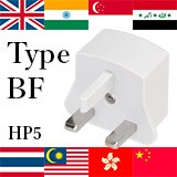 <売れ筋>【海外旅行用品】《海外旅行用品》海外用電源プラグ HP5
