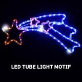 LEDチューブライトモチーフトゥインクルスターダスト