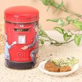 【 Churchill's/チャーチル 】ポストボックス缶 (ファッジ&トフィー)
