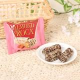 【ブラウン&ヘーリー】チョコレート アーモンドロカ 3PC