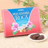 【ブラウン&ヘーリー】チョコレート マカデミアロカ 4oz 箱入り