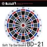BLITZER(R) ソフトティップダーツボード
