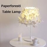 ペーパーフォレスティ テーブルランプ
