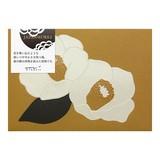 【漆の艶を再現しました♪】封筒<洋2> 漆 玉椿柄