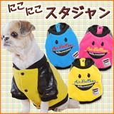■SALE 30%OFF■【犬服】にこにこスタジャン