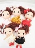 ◆ネット限定品◆オリジナル◆おしゃれ洋服◆お人形
