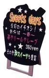 【店舗用品】お店に合わせた 選べる 看板 ボード/POP用品/スタンド型/シルエットスタンド