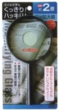 210 ビッグ拡大鏡【日用品雑貨】