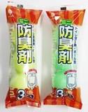 トイレミニ防臭剤 3個入【バス用品】