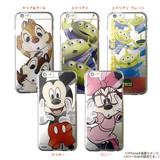 カスタムカバー iPhone 6 とじこめシリーズ ディズニー