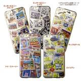 カスタムカバー iPhone 6 Plus 切手シリーズ ディズニー
