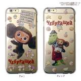 カスタムカバー iPhone 6 Plus チェブラーシカ