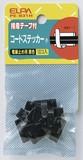 ELPAコードステッカー黒メッキSPE-B31H