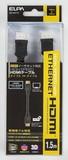 ELPAイーサネット対応HDMIケーブルDH-4015