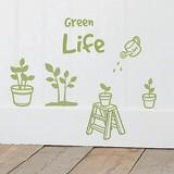 Mini Wall Stickers/ミニウォールステッカー/Green Life
