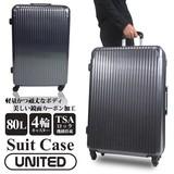 【SIS卸】◆スーツケース110◆TSAロック搭載◆海外/旅行に最適♪◆3サイズ◆
