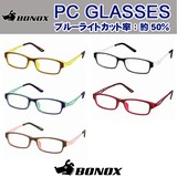 PC GLASSES
